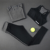 瑜伽服运动套装女速干衣韩国大码宽松健身房跑步三件套秋冬健身服
