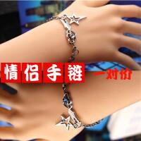 韩版简约创意学生闺蜜个性情侣手链女清新手串一对手环手绳首饰品