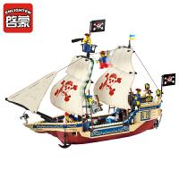 儿童玩具海盗系列海上霸王号311积木拼插塑料拼装模型
