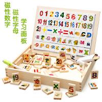 儿童磁性字母数字男女孩益智力积木玩具拼拼乐拼图木制画板黑板