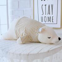 北极熊趴趴熊公仔抱枕毛绒玩具布偶大型小熊娃娃床上超软睡觉靠枕大号