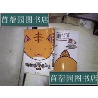 【旧书二手书9成新】嘟嘟猫观察日记2*- /[日]树露 测绘出版社9787503023798