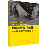 PCI�Ыz操控秘笈――操控技巧和注意事�