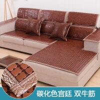 夏天夏季麻将沙发垫冰丝防滑窄边凉席竹席子通用凉垫客厅欧式定制