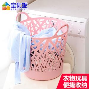 宝优妮脏衣篮家用手提洗衣篮浴室塑料衣物收纳篮折叠脏衣服收纳筐