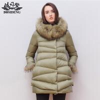 波司登(BOSIDENG)保暖冬季清仓大毛领加厚中长款羽绒服女修身斗篷型B1501126