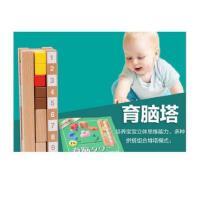 儿童早教数学蒙氏教具蒙特蒙台梭利教具幼儿园特惠家庭装益智玩具
