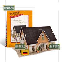 3D立体拼图拼装拼插德国风情迷你建筑模型创意儿童玩具