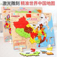 木质中国地图磁性世界拼图儿童益智玩具男女孩积木激光木制切割