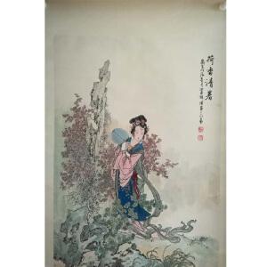 华三川  荷香清暑  107*66