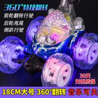 儿童玩具车男孩翻滚车特技车遥控车翻斗车越野遥控汽车充电动赛车