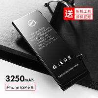 phone6电池6s苹果6plus正品5s手机六5大容量电板换6 送拆装工具