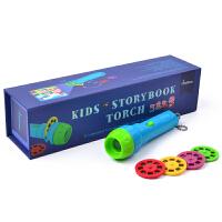儿童经典故事投影仪玩具发光玩具宝宝照明电筒玩具