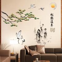 松鹤延年墙贴客厅电视背景墙装饰办公室装修布置花鸟图字画墙贴纸 松鹤延年 特大