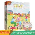培生儿童英语分级阅读 第7级 全16册图书+1张CD 培生幼儿英语儿童英语 绘本英语少儿英语读物 少儿英语教材 英语绘