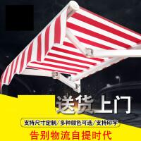 遮阳棚户外伸缩式加厚铝合金遮雨棚折叠帐篷阳台庭院手摇停车棚蓬