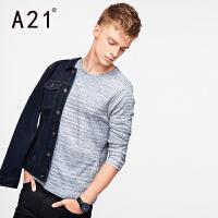 以纯A21春季新款男士长袖T恤简约时尚青年潮男衣服圆领薄款修身打底衫
