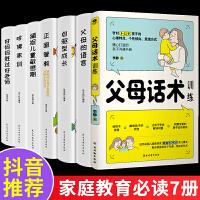 领�涣⒓�100元 汉字的故事全6册写给孩子的汉字演变的故事书注音版有故事的汉字全套一年级必读汉字王国学好语文的基础了解中