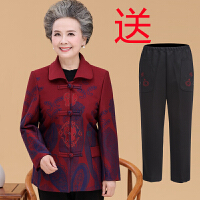 60-70岁老年人外套女中老年女装秋装奶奶装春装上衣80老人衣服女
