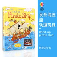 发条海盗船轨道书 Wind-up Pirate Ship Book 英文原版玩具书 儿童纸板书 Usborne