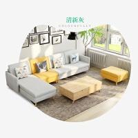 北欧布艺沙发组合全拆洗大小户型客厅家具三人可折叠转角沙发 +单人位+贵妃+