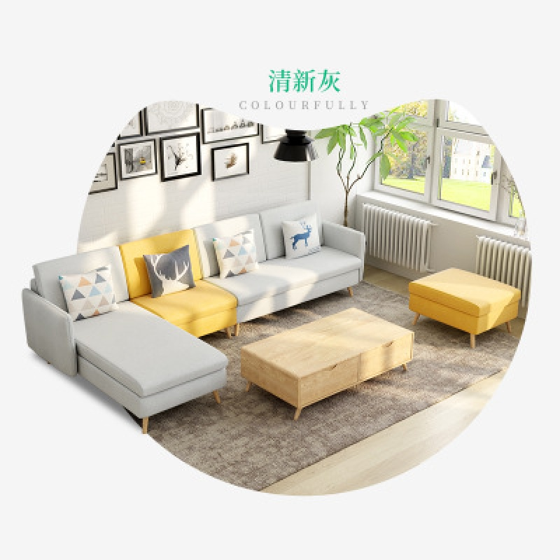 北欧布艺沙发组合全拆洗大小户型客厅家具三人可折叠转角沙发  +单人位+贵妃+ 发货周期:一般在付款后2-90天左右发货,具体发货时间请以与客服协商的时间为准
