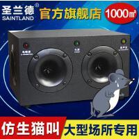 圣兰德老鼠干扰器驱鼠器大功率超声波仓库超市家用捕灭鼠神器强力