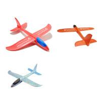 航模泡沫飞机手抛滑翔机 扔投掷飞机户外儿童玩具EPP塑料