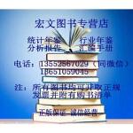 2002中国包装年鉴
