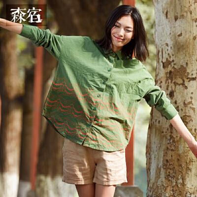森宿中长款蕾丝衬衣春装文艺范宽松印花棉质百搭衬衫女长