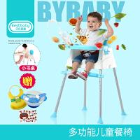 多功能儿童餐椅宝宝餐桌椅婴幼儿坐椅便携式可调节小孩吃饭座椅