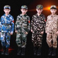 儿童迷彩服套装幼儿中小学生军训服消防员特种兵演出服男女童军装