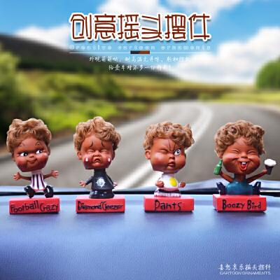 汽车摆件车内装饰品可爱卡通摇头公仔摩丝娃娃车上小摆设品