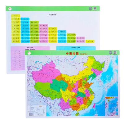 BINB必因必 中国地图 王芳创意文具 双面磨砂护眼桌面 悬挂挂图 元素周期表 九九乘法表 拼音字母表 当当自营