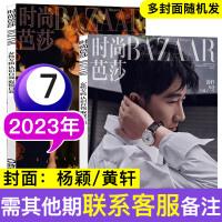 VOGUE服��c美容�s志2021年1月 �r尚女士穿衣搭配服�b期刊【�伪�