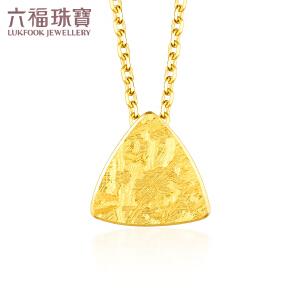 六福珠宝几何三角黄金项链吊坠 个性冰裂套链   L05TBGN0006