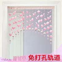 粉色花瓣 婚房布置门帘 珠帘装饰半帘 女孩闺房创意挂帘