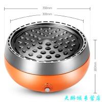 烧烤炉商用电烤炉无烟木炭烤盘韩式铁板烧烤肉机锅户外