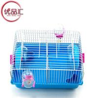优品汇 笼子 仓鼠大田园相亲笼别墅城堡老鼠单层带水壶食盆滚轮宠物用品