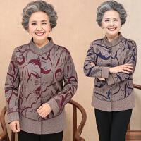 中老年人女装毛呢子外套妈妈春秋装大码老人衣服奶奶冬装50-60岁