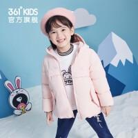 【1件5折叠券预估价:172.4】361度童装 女小童中长羽绒服冬季小童保暖儿童外套