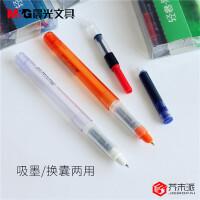 【两支装两用包邮】芥末派小尖细钢笔FP808轻奢小学生墨囊钢笔换囊笔吸墨