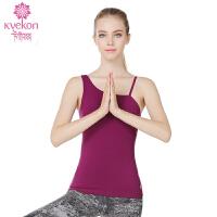 瑜伽服背心女健身服锦纶肩瑜伽吊带 带胸垫斜弹力紧身显瘦舒适运动