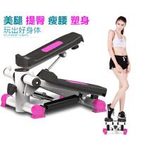 踏步机家用减肥机免安装多功能瘦腰机瘦腿脚踏机健身器材