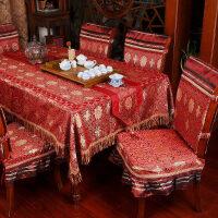 织锦缎桌布婚庆台布餐桌布椅子套布艺桌旗中式T