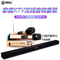 声卡无线麦克风话筒家用K歌家庭KTV音响套装2019新款电脑唱歌设备小米创维送同轴转 标配