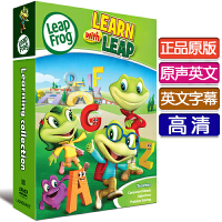 英文原版Leap Frog跳跳蛙Phonics自然拼读法DVD英语字幕 动画碟片