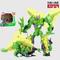 威将钢索闪光火炭变形玩具 送儿童礼物恐龙机器人模型益智玩具