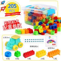 儿童积木塑料玩具3-6周岁益智男孩1-2岁女孩宝宝拼装拼插7-8-10岁e7k