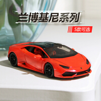 合金汽车模型 仿真飞车1:24第六元素跑车模型 原厂